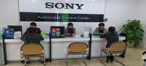 Sửa chữa tivi Sony tại Điện Biên